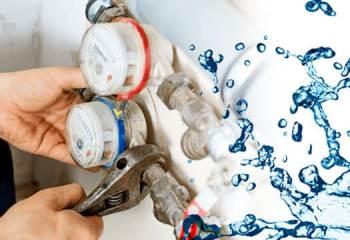 Замена <br> счетчиков воды